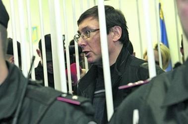 В СИЗО уверяют, что Луценко не голодает. Фото А. Прокопенко