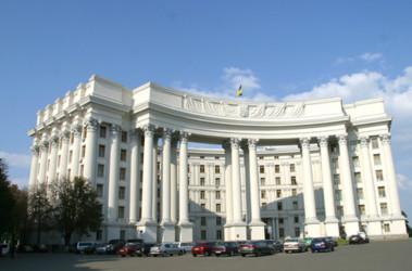 МИД объявил персонами нон грата чешских дипломатов. Фото Сегодня