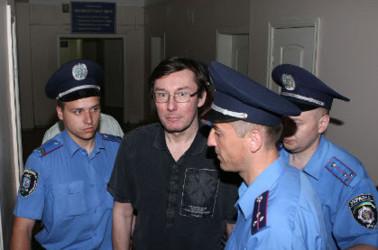 За освобождение Луценко готовы заплатить больше миллиона, фото nso.org.ua