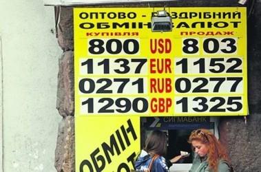 Чтобы к вам не было вопросов, лучше взять украинский паспорт, фото С.Николаева
