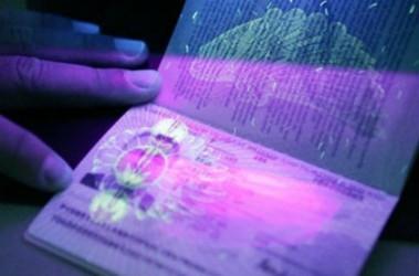 Украинцы получат паспорта с биометрическими данными. Фото Обозреватель