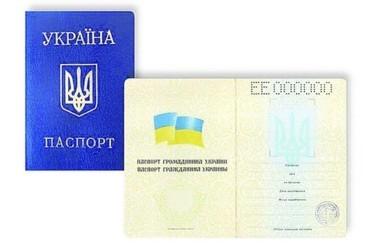С нового года могут отменить паспорта