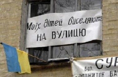 Если прокуратура Ирпени выиграет дело, то студенты останутся без жилья. Фото: Цензор.net