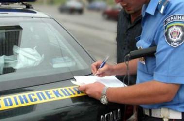 Водителям подняли штрафы. Фото to-auto.com