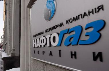 """""""Нафтогаз"""" смогут реорганизовать по желанию Кабмина, фото rencentre.com"""