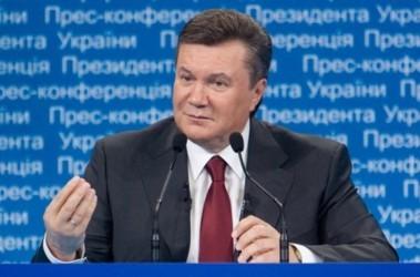Янукович утвердил стратегию улучшения жизни украинцев, фото svit24.net