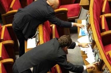 """Мэр заявил, что будет вести с прогульщиками """"жесткий, административный разговор"""". Фото: c.dn.ua"""