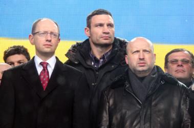 Эксперты сомневаются в формировании объединенной оппозицией открытого партийного списка на выборы Рады, фото byut.com.ua