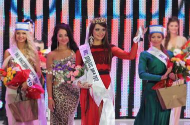 Мисс донбасс open 2012 модели онлайн вельск