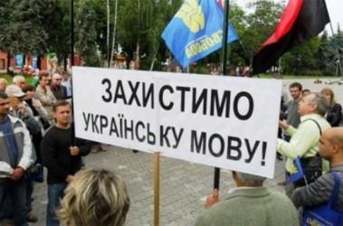 """Львовский городской уже готовит соответствующий законопроект. Фото: """"Новини Закарпаття"""""""