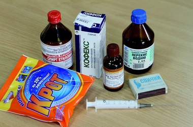как сделать амфетамин в домашних условиях рецепт