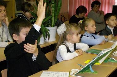 Где лучше всего учат во Львове. Фото:schelkino.org