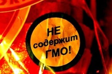 Присяжнюк:Если окажется, что в продукте есть ГМО, а маркировки нет, ответственность будет нести производитель, фото с сайтаgo2load.com