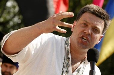 Тягнибок намерен воплотить мечту УПА.Фотоsannews.com.ua