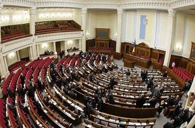 """Рада отказалась отменить """"всеукраинский референдум"""", фото с сайтаnews.eizvestia.com"""