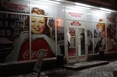 """В супермаркете """"Шереметьевский"""" вчера стреляли"""