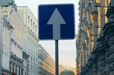 На центральных улицахпланируют ввести одностороннее движение автомобоилей. Фото:autocentre.ua