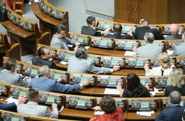Сегодня депутаты решили не работать в Раде, а на Банковой