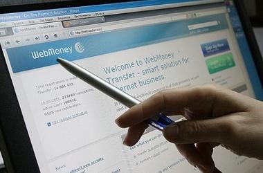 криптовалюта инвертировать 2021 webmoney