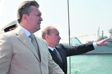 День ВМФ. После этой встречи Россия начала торговую войну. Фото AFP