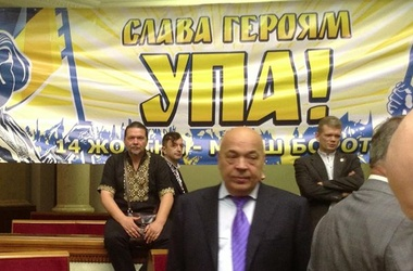Свободовцы сняли плакат с символикой УПА из ВР. Фото: Facebook/bryhynets