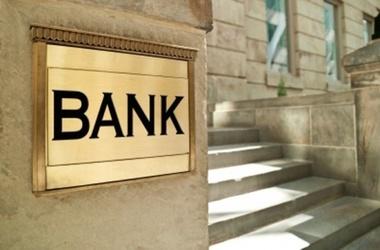 Эксперты опасаются, что украинские банки могут забыть о евростандартах работы с клиентами . Фото:moneyball.info
