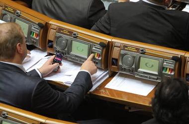 ВР должна проголосовать за один из законопоректов по Тимошенко уже в начале ноября