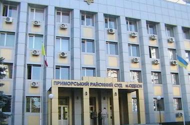 """Телефонный террорист """"заминировал"""" суд. Фото: atv.odessa.ua"""