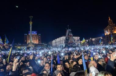 "ВО ""Майдан"" собирает людей. Фото:zn.ua"