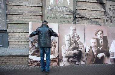 Проект, начатый на Ярославовом Валу, решили продолжить. Фото: пресс-служба КГГА