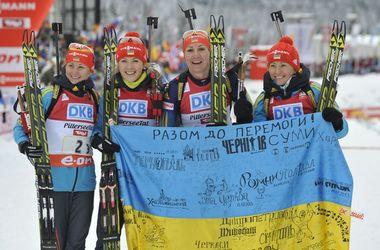 Слева-направо: Валя Семеренко, Юлия Джима, Елена Пидгрушная и Вита Семеренко. Фото AFP