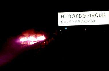 На дороге Львов-Краковец вчера жгли шины. Фото: Вконтакте
