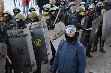 Самооборона Майдана. Фото: AFP