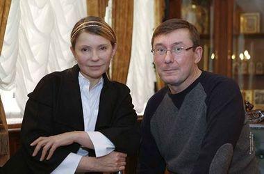как тимошенко трахали в тюрьме