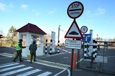 Ситуация на границе напряженная