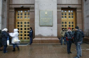 Из городского бюджета Киева на ремонт здания столичной мэрии будет выделено около 20 млн грн