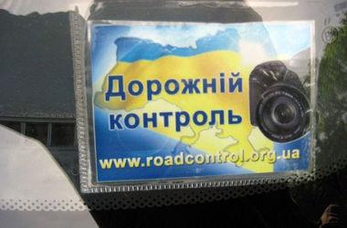 «Дорожный контроль» поможет ГАИшникам. Фото: kievvlast.com.ua