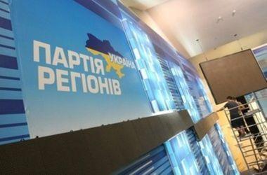 Съезд Партии регионов пройдет 29 марта. Фото: их архива