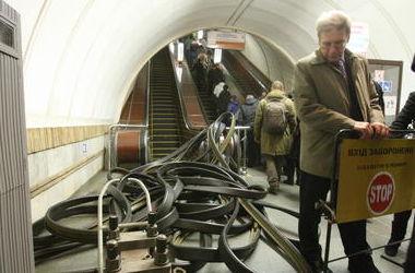 Эскалатор будут чинить целый месяц