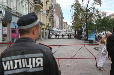 На должность начальника милиции общественной безопасности ГУ МВД в Киеве назначен подполковник милиции Сергей Бойко