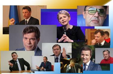 Кандидаты в президенты продолжают формировать избирательные штабы