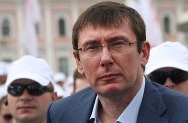 Юрій Луценко. Фото прес-служби БЮТ