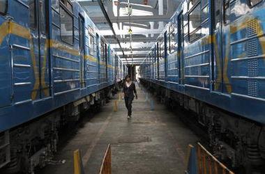 В метро поезда не ходят на нескольких станциях