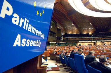 Россия решила бойкотировать июньскую сессию ПАСЕ. Фото: AFP