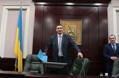 Борис Ложкин представил Виталия Кличко как председателя КГГА.