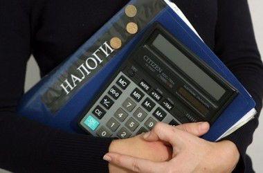 В Кабмине определились, какие налоги нужно оставить. Фото:vkurse.ua