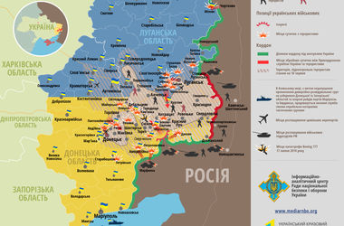 Силы АТО заняли Марьинку возле Донецка. Инфографика СНБО