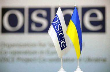 Швейцария созывает экстренное заседание ОБСЕ по Украине. Фото: AFP