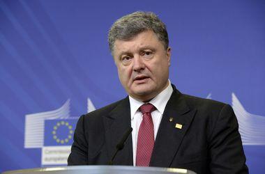 Петр Порошенко Фото: AFP