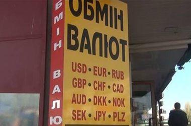 Работа на внешнем валютном рынке